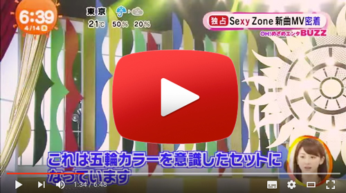 Sezy Zone PV making