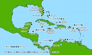 パナマ周辺地図
