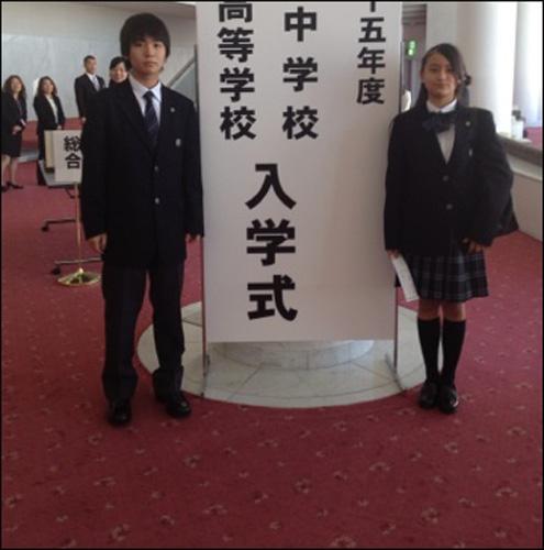岡田結実高校