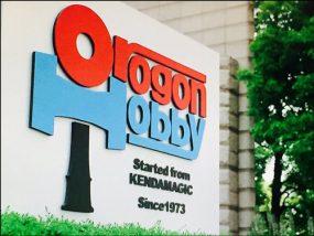 オロゴンホビー