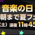 CDTV2016