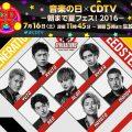GENERATIONS_CDTV