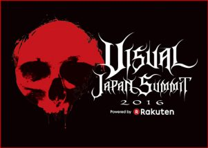 VISUAL ROCK SUMMIT 2016