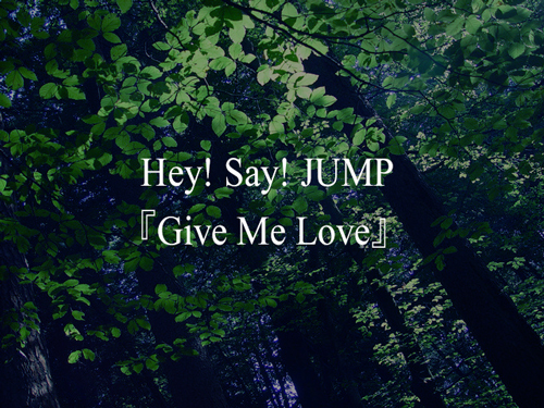 Hey!Say!JUMP『Give Me Love』