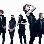 V系バンド『lynch.』のベース明徳が逮捕…理由は◯物所持か?!