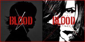 アルバム『Acid BLOOD Cherry』の発売日や予約特典は?