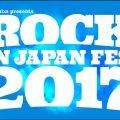 ROCK IN JAPAN2017のグッズナインナップは?