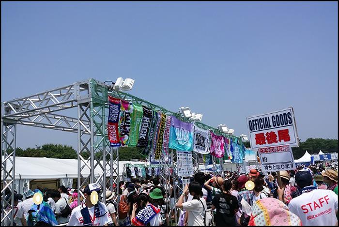 ROCK IN JAPAN 2017での人気グッズは?