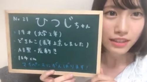 カエデ 坂道合同オーディション