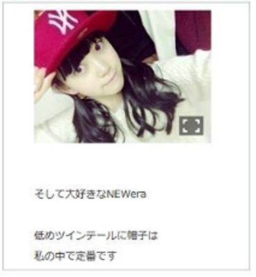 【画像】岩橋玄樹の熱愛彼女はアイドルの堀未央奈?匂わせ写真が流出!