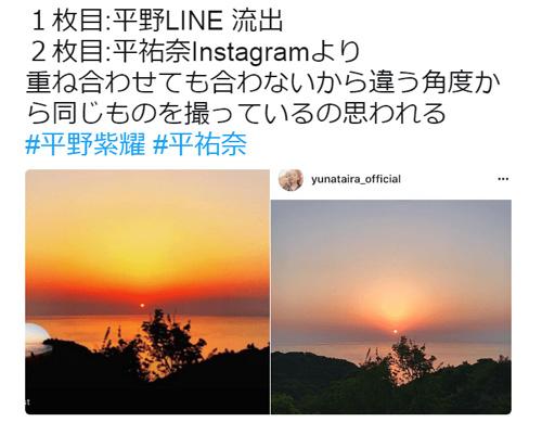 平野紫耀と平祐奈夕日画像