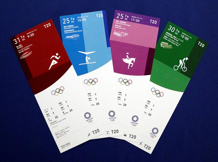 コロナウイルスで東京オリンピックが延期・中止になったらチケットの払い戻し方法は?