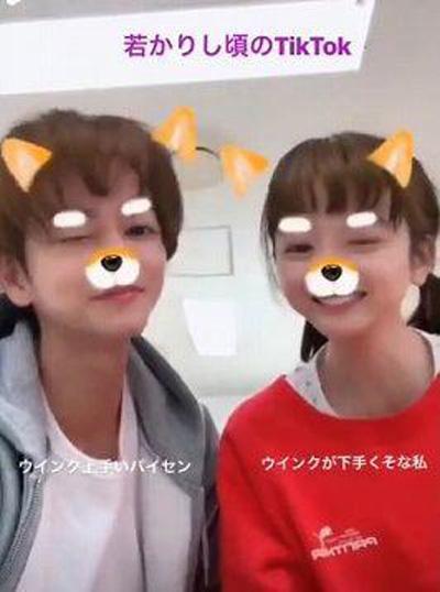 永野芽郁の歴代彼氏⑥ 佐藤健