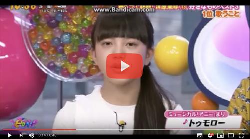 【動画】清原果耶は歌がうますぎる?!その理由は?