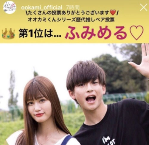 【画像】高橋文哉の彼女はめるる(生見愛瑠)で結婚間近?!