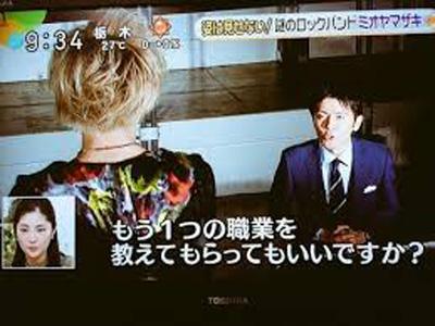 【動画 / 画像】『ミオヤマザキ』顔隠す理由は?ボーカルの顔はかわいい?!