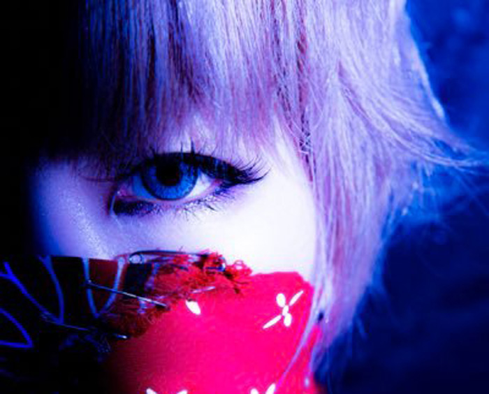 『ミオヤマザキ』ボーカルの本名は?