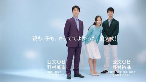 【画像】野村彩也子がTBSアナウンサーに!入社理由は親のコネ?