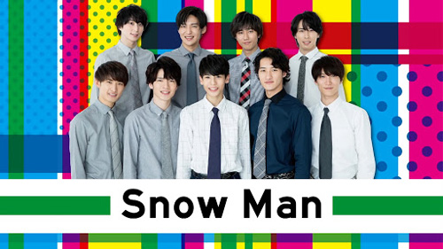 『Snow Man』目黒蓮のやらかし炎上事件がヤバい!詳細まとめ!