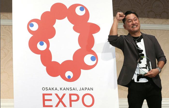 大阪万博のロゴをデザインしたシマダタモツ氏とは?
