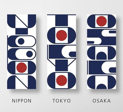 大阪万博のロゴデザイナー・シマダタモツ氏の所属する『TEAM INARI』の作品がすごい!