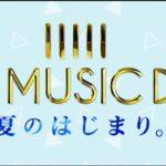 MUSICDAY