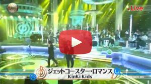kinki音楽の日2016