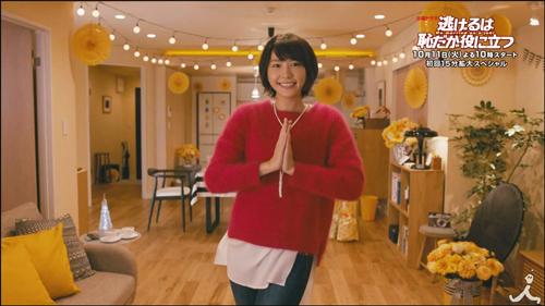 ガッキー恋ダンス動画