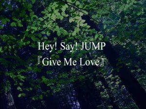 Hey!Say!JUMP『Give Me Love』