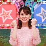 "<span class=""title"">渡辺瑠海の彼氏は誰?好きなタイプや恋愛観も!</span>"
