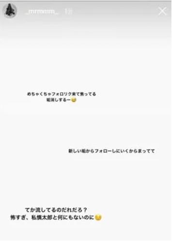 森本慎太郎の歴代彼女④ じゅり(ジェシーのいとこ)