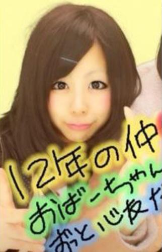 【画像】餅田コシヒカリの痩せてた時がかわいい!