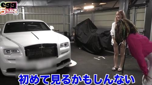 染谷リアナの金持ちエピソード② 高級車が14台ある!