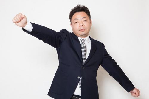 渋谷凪咲の歴代彼氏③ 『ダイアン』ユースケ