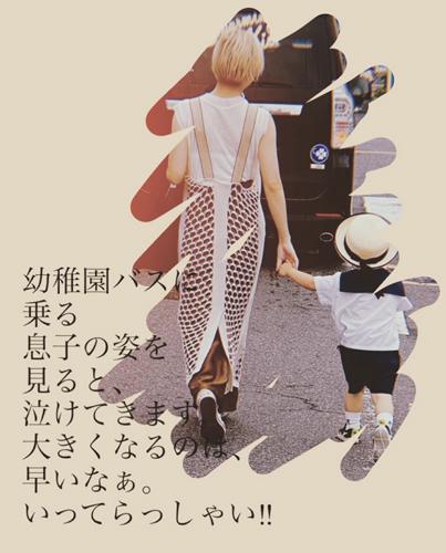 伊藤千晃の子供が通う幼稚園はどこ?