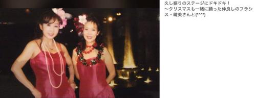 佐藤翔馬の母親は元美人モデルだった?!