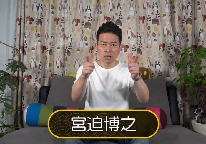 宮迫博之のYouTubeチャンネルが再開するのはいつ?