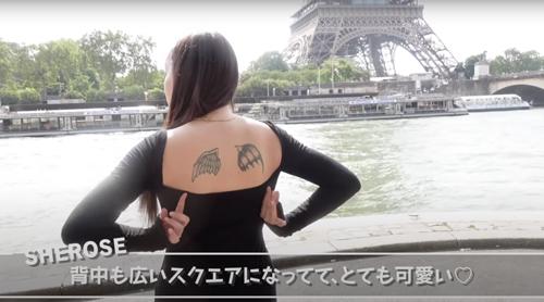 【動画】てんちむが海外生活で太り過ぎてる?!